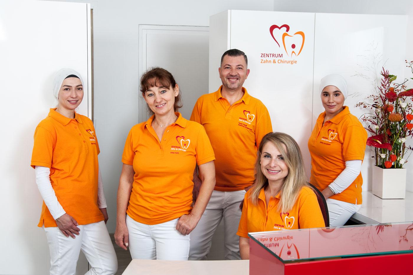 Foto zur Seite: Datenschutzerklärung – Zentrum für Zahn & Chirurgie in Langen